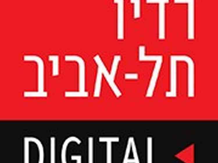אדריכלי הנוף מתראיינים ברדיו תל אביב 8.11.19